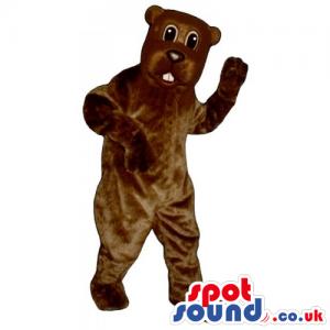 Customizable All Brown Plain Bear Wildlife Animal Mascot -