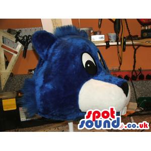 Blue And White Big Bear Mascot Plush Head - Custom Mascots
