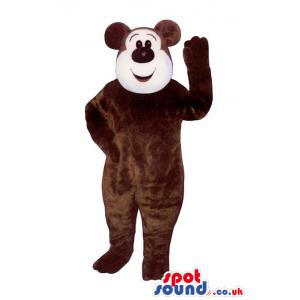 Customizable Dark Brown Bear Plush Mascot With A Round White