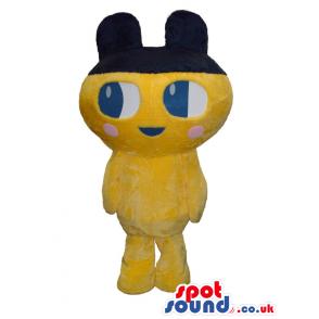 Cute Kawaiii Yellow Creature Plush Mascot With Black Ears -